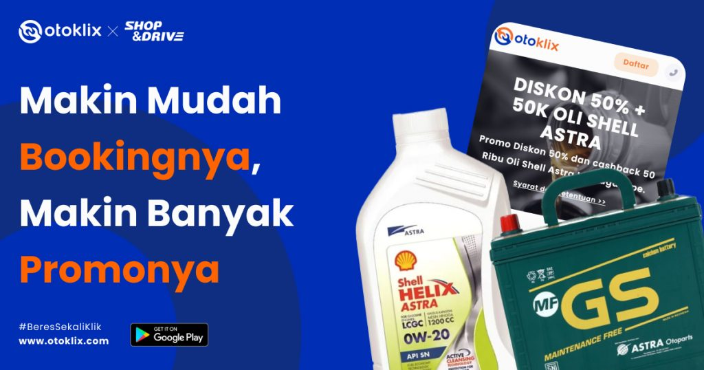 shop and drive promo